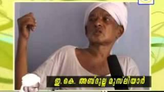 EK Hassan Musliyar Ormakal 2