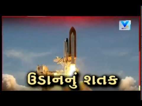 ISRO to launch 1st satellite in 2018, its India's 100th satellite  | Vtv News