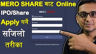 How To Apply IṖO Through MERO SHARE New Method|Apply Primary Share by MeroShare| Nepal Share Market|