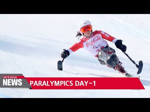 Paralympics Day-1 wrap-up: First medals awarded