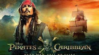 Пираты карибского моря 5: Мертвецы не рассказывают сказки - мнение о фильме