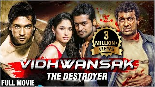 Ayan - Vidhwansak The destroy Hindi Dubbed Full Movie | Suriya Action Movies | South Dubbed Movies