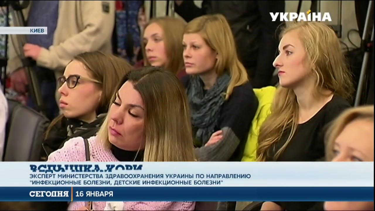 Корь атакует и взрослых украинцев