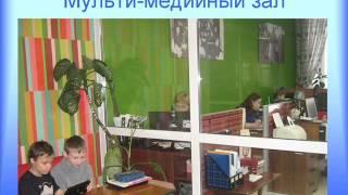 видео О ресурсах библиотеки