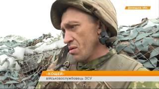 Ответный огонь открывают сразу - без запросов на штаб! - бойцы АТО в Авдеевке