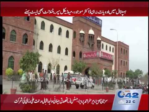 42 Report, Chief Minister Shahbaz Sharif visited the Government High School Karbath