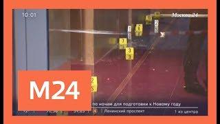 Спор из-за неправильной парковки мог стать причиной перестрелки у 'Москва-Сити'