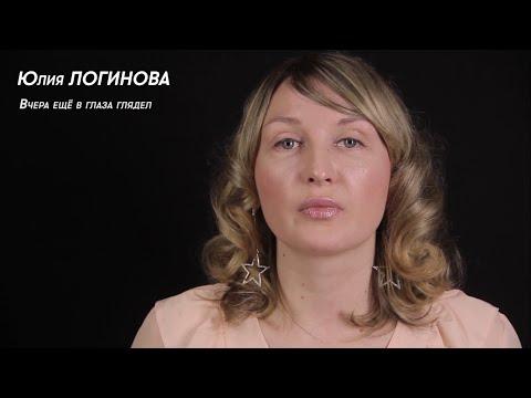 Вчера ещё в глаза глядел - Марина Цветаева