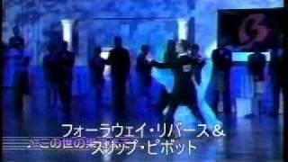 社交ダンス ワルツ 2009日本インター規定フィガー thumbnail