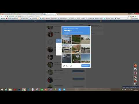 Видео Заработок в интернете без вложений на тестах