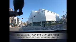 청주율량동상가, 율량3지구 라마다호텔상권 거리영상