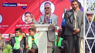 KP Oli Speech || केपी ओलीको सबैभन्दा हाँसो लाग्दो र काँग्रेसलाई रिस उठ्दो भाषण