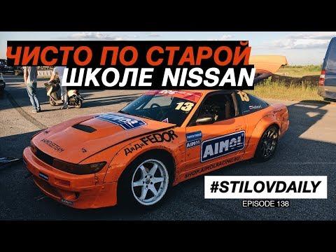 ЖЕСТКИЙ МИСЛ ИЗ RDS! 200SX с мотором от GTR 35