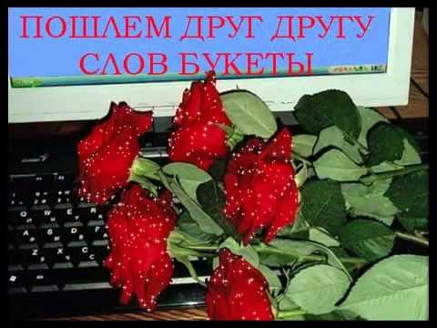 ДОБРОЕ УТРО! УДАЧНОГО ДНЯ!!!