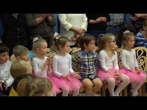 """Детский сад """"Космос"""", г Люберцы, выступление на """"День Матери"""" 22 ноября 2019"""