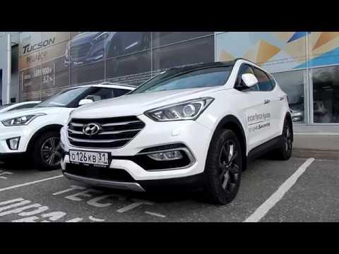 Hyundai  Santa Fe Premium  2,2л CRDi 6AT 200 л.с. (дизель)4WD  High-Tech 2016 : Небольшой тест драйв