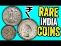 10 INDIA COINS WORTH MONEY - VALUABLE RUPEE COINS AND WORLD COINS TO LOOK FOR