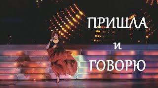 Пришла и говорю (мелодрама, реж. Наум Ардашников, 1985 г.)