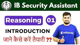 6:00 PM - IB Security Assistant 2018 | Reasoning by Deepak Sir | Introduction