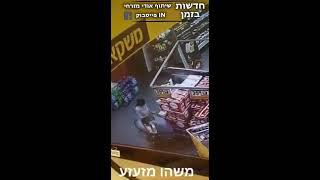 סרטון שמזעזע את כל המדינה