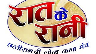 Gambar cover Bhola diwana night show