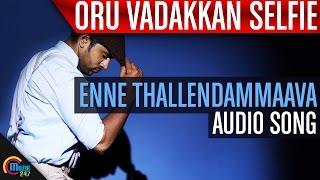 Oru Vadakkan Selfie - Enne Thallendammaava Audio Song   Full HD