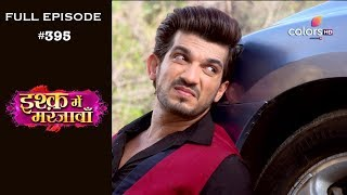 Ishq Mein Marjawan - Full Episode 395 - With English Subtitles