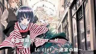 KOTOKO 「La clef ~迷宮の鍵~」 異国迷路のクロワーゼ 検索動画 23