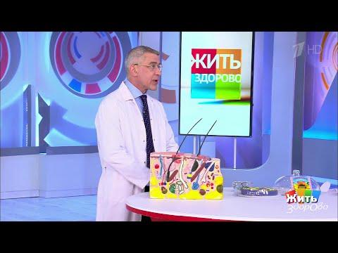 Суперпродукты для волос. Жить здорово!  30.04.2019