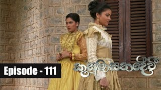 Kusumasana Devi | Episode 111 26th November 2018 Thumbnail