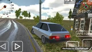 Колата на Криско