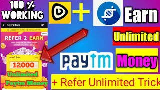 Paytm money Earning App | Paytm Best Earning App | Togetu Refer trick | Togetu unlimited trick