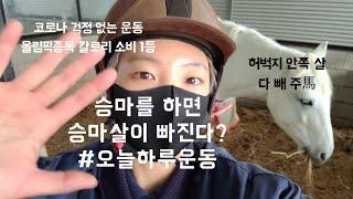 feel the rhythm of korea: Imja…