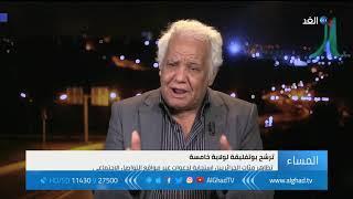 محلل: لا استبعد حدوث انفلات أمني في الجزائر