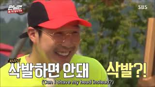 Running Man Ep.370 HAHA and Nevis Swing