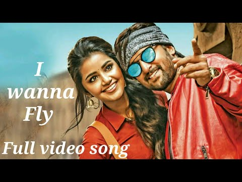 I Wanna Fly full video song with Lyrics -...