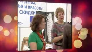 ТВ Бизнес. Новости: ДЭНАС-Центр на Выставке в Екатеринбурге