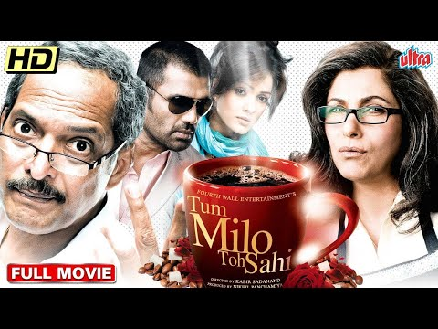 Tum Milo Toh Sahi | Full Movie | Nana Patekar | Dimple Kapadia | Sunil Shetty | Superhit Hindi Movie