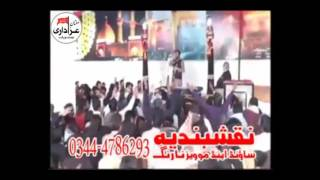 Zakir Waseem Al Abbas Baloch : Yadgar Majlis : Great Msg : Must Watch : 7 Feb 2017