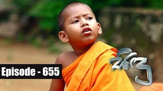 Sidu | Episode 655 08th February 2019 Thumbnail