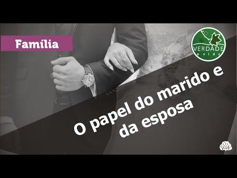 0673 – O PAPEL DO MARIDO E DA ESPOSA