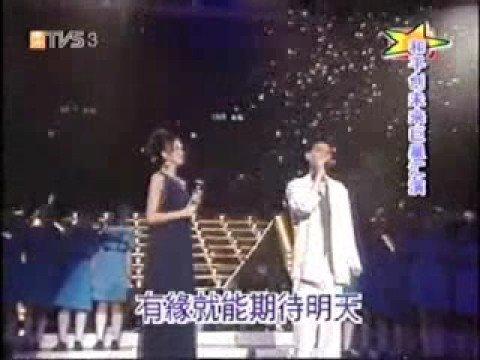 Jacky Cheung & Anita Mui - ?? (1994?????????)