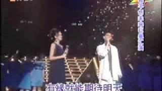 Jacky Cheung & Anita Mui - 祝福 (1994和平創未來巨星匯演)