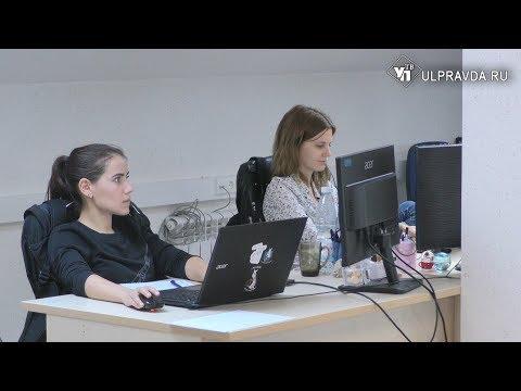 Как стать волонтером в ульяновске