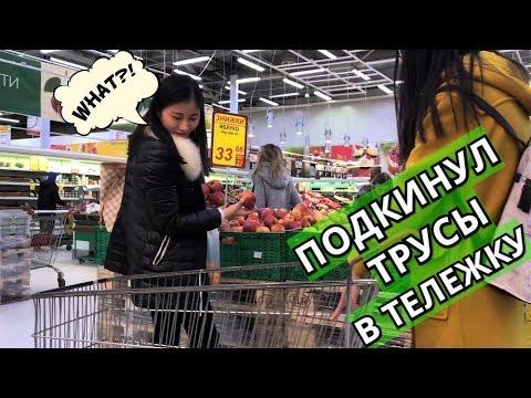Пранк: НАХОДКА// Розыгрыши над людьми // Реакция людей