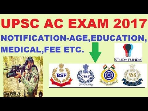 UPSC AC 2017 NOTIFICATION EXPLAINED