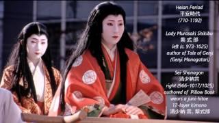 Jidai Matsuri 時代 Festival of Ages A Millennium of Japanese Histor...