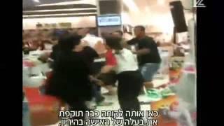הישראלי המכוער - מכות בתור לקופה