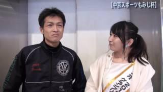 【中京スポーツもみじ杯】25日にボートレース浜名湖で開幕した「中京...
