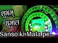 Shubham Dhumal Durg in ursh  song:- sanso ki mala